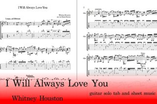 I Will Always Love You Guitar Tab