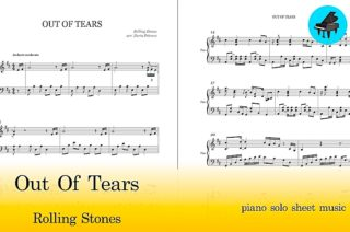 Out Of Tears Piano Sheet Music