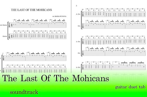 The Last of The Mohicans Easy Guitar Tab